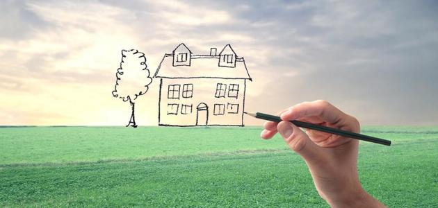 Mortgage to buy land