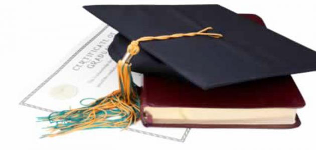 أهمية التعليم في المجتمع