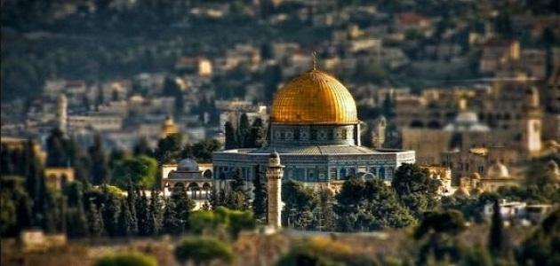 في دورته الـ11..المؤتمر الإسلامي لوزراء الثقافة يوصي بدعم القدس والخليل