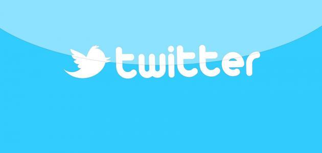 طريقة عمل حساب تويتر