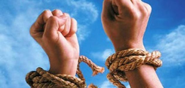أهمية الحرية في حياة الإنسان