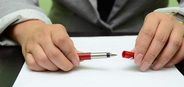 خطوات كتابة المقال