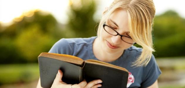 أهمية القراءة في الحصول على المعرفة