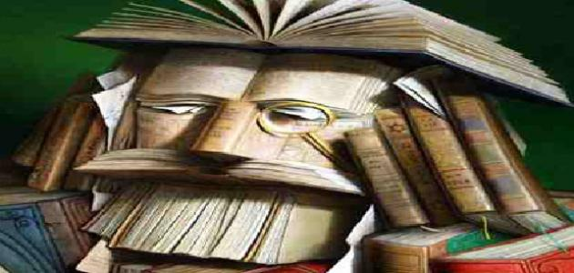 أهم كتب الفلسفة