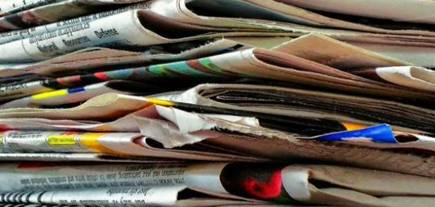 أهمية الصحافة