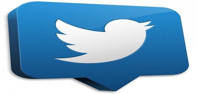 طريقة حذف المتابعين في تويتر