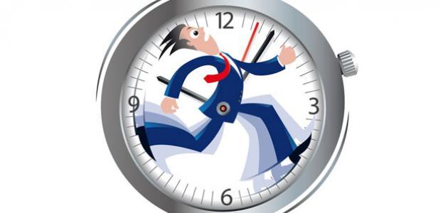 حديث عن أهمية الوقت