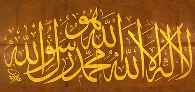 أهمية الخط العربي موضوع