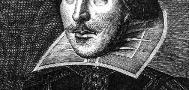 أجمل أقوال شكسبير