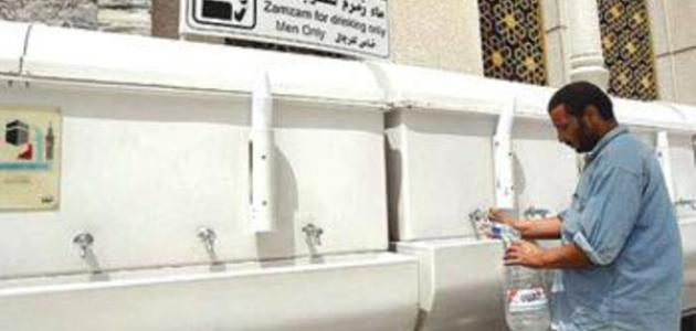 فوائد ماء زمزم للبشرة