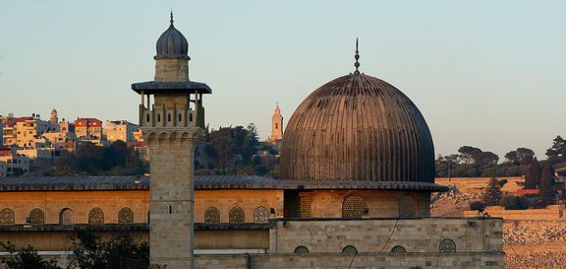 أهمية فلسطين