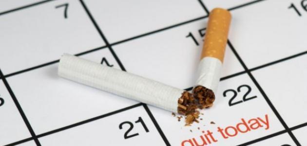 طرق العلاج من التدخين