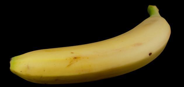 فوائد أكل الموز على الريق