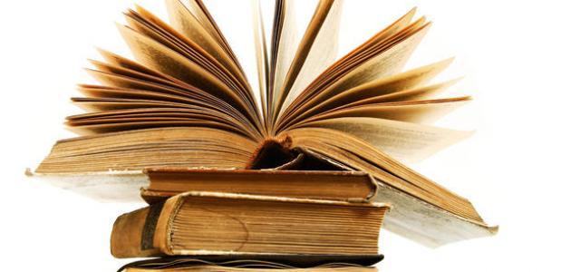 بحث عن أهمية التعليم
