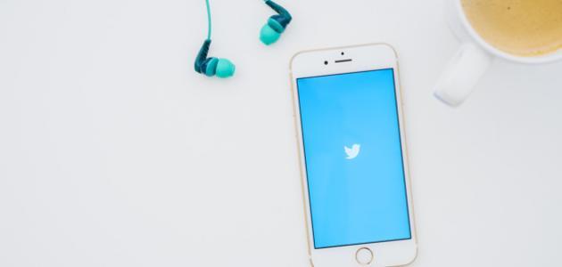 طريقة حذف الحساب من تويتر