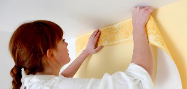 طريقة لصق ورق الجدران