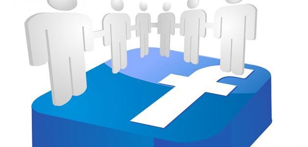 كيف أسجل في الفيس بوك
