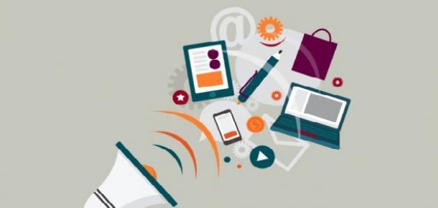 ما هو الترويج (شرح شامل لمفهوم الترويج 2020)