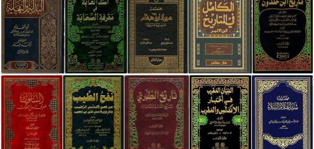 كتب أصول الفقه وقواعده مكتبة كتب إسلامية ...