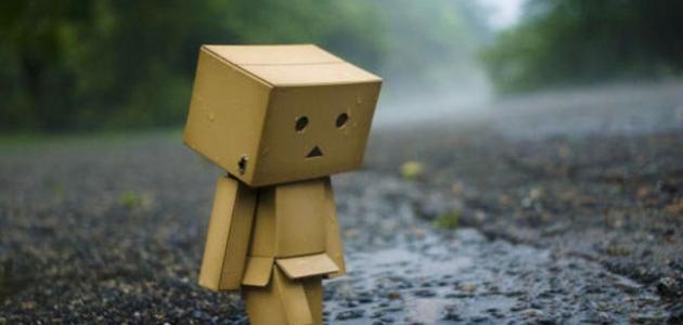 أقوال عن الحزن
