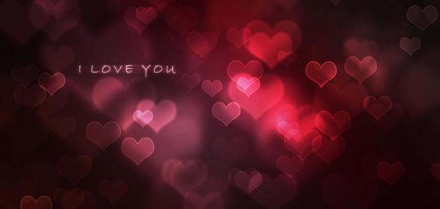 كلام في الحب والغرام
