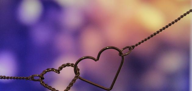 حكمة عن الحب الصادق