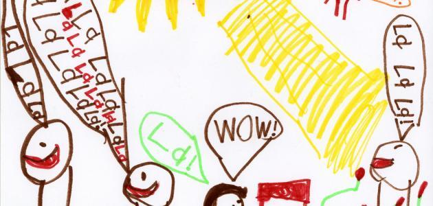 طرق تعليم الرسم للأطفال