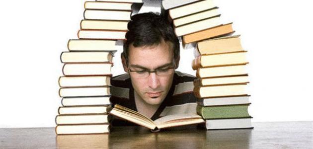 أهمية قراءة الكتب