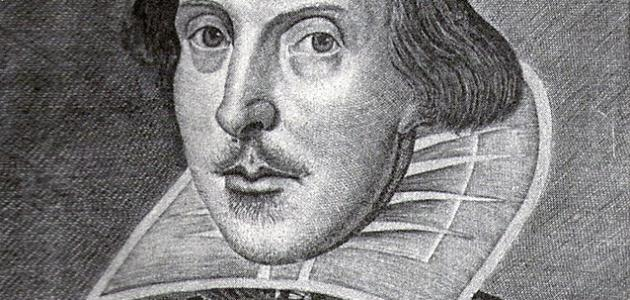 أقوال شكسبير