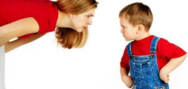 فضل طرق تربية الأطفال الناجحة :
