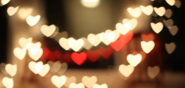 خواطر عن الحب والعشق