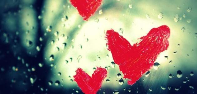 خواطر رومانسية حزينة