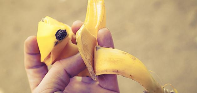 ماهي فوائد قشر الموز