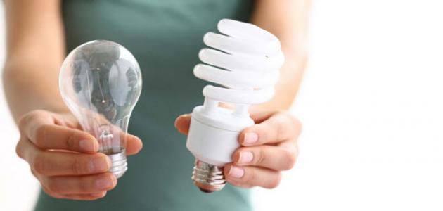 طرق توفير الكهرباء