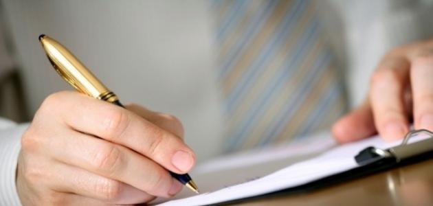 خطوات كتابة مقال