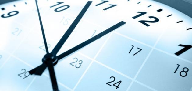 تعبير عن أهمية الوقت في حياتنا موضوع