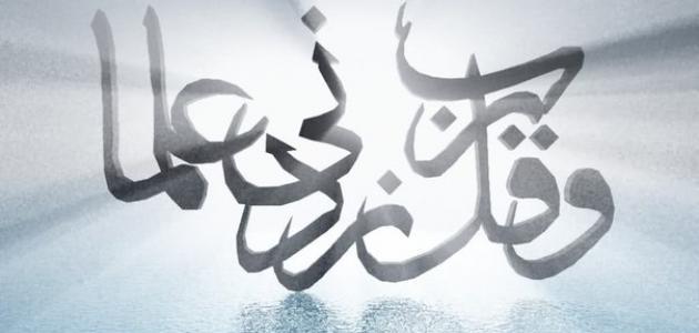 أهمية طلب العلم في الإسلام