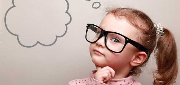 تقوية الذاكرة عند الأطفال