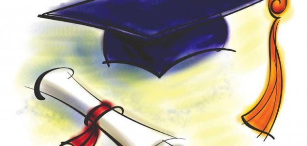 تكافل التربية والتعليم