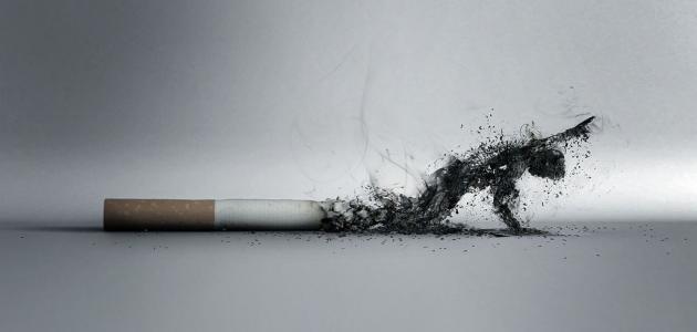 طرق مكافحة التدخين