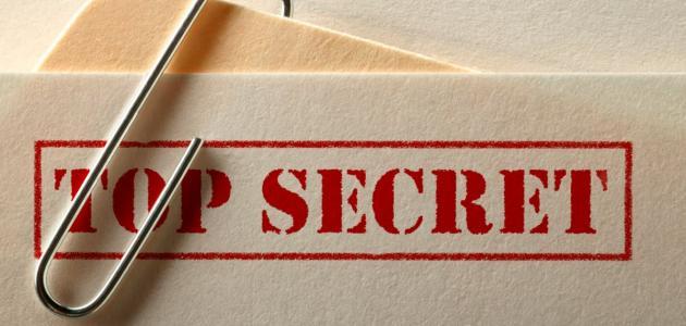 إتفاقية كامب ديفيد البنود السرية