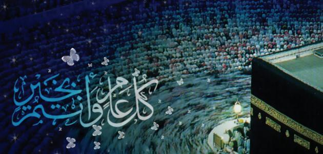 خواطر العيد