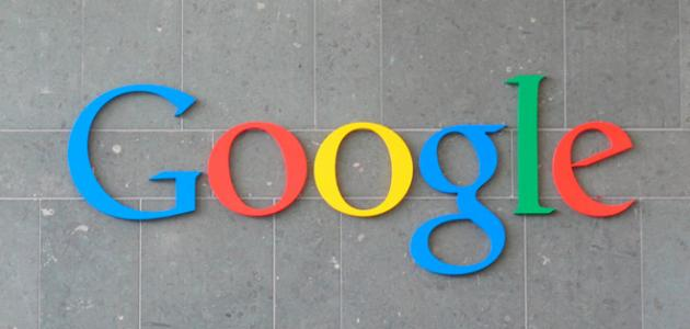�� ���� ���� google