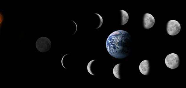 مراحل اكتمال القمر