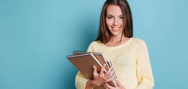 أهمية تعليم المرأة