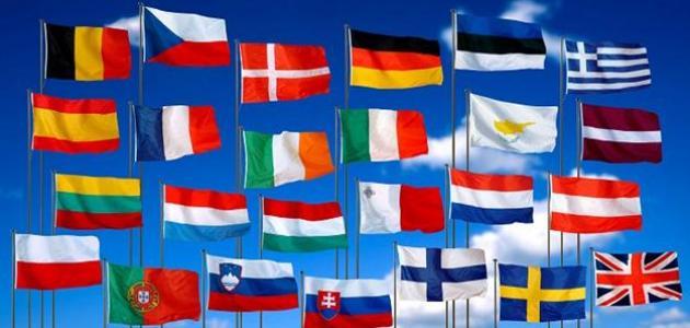 ما أسماء دول الاتحاد الأوروبي - موضوع
