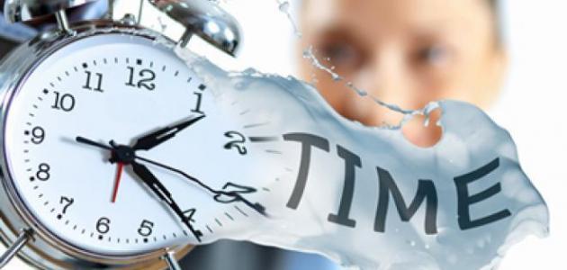 أهمية إدارة الوقت