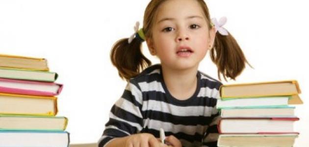 طريقة المذاكرة الصحيحة للأطفال
