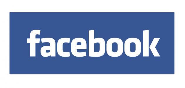 طريقة حذف حساب في الفيس بوك