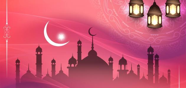 حكم عن رمضان